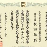 兵庫県立のじぎく-1